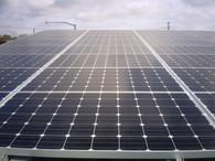 Solar Canopy