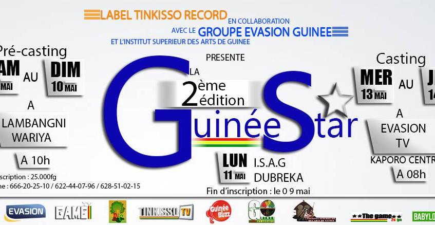 affiche guinee star 21