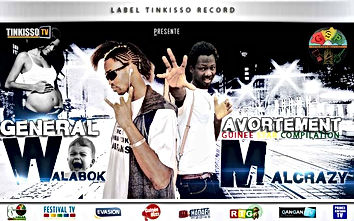 label tinkisso record guinee conakry