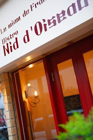 Nid d'Oiseau,ニドワゾー