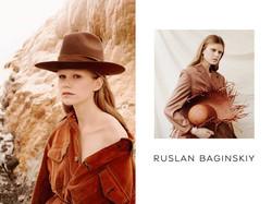 Кампанія | Ruslan Baginskiy