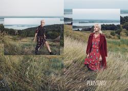 Campaign | Poustovit