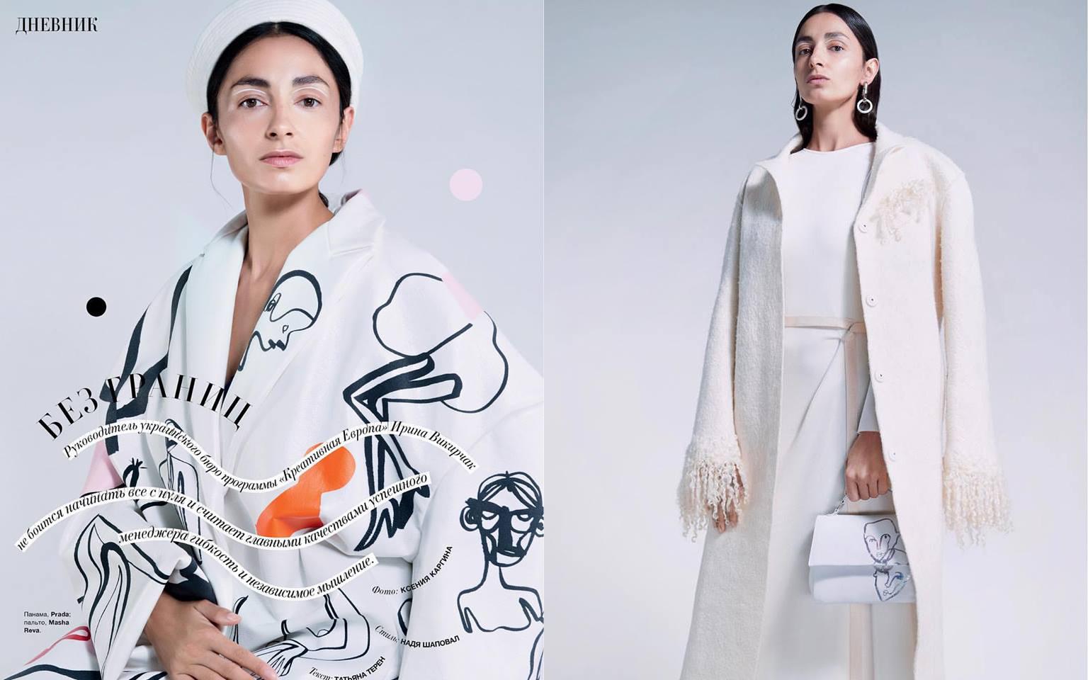 Фешн-сторі | Harper's Bazaar