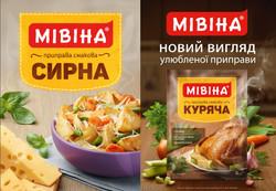 Food | Мівіна