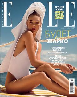 ELLE Ukraine №7-8/2017