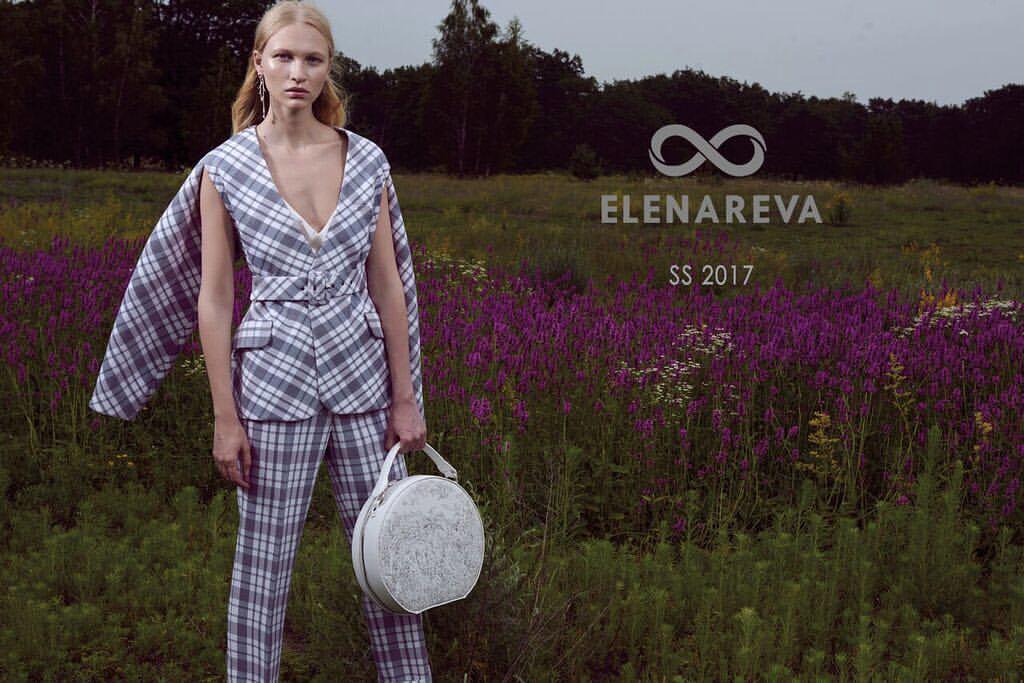 Кампанія | Elena Reva