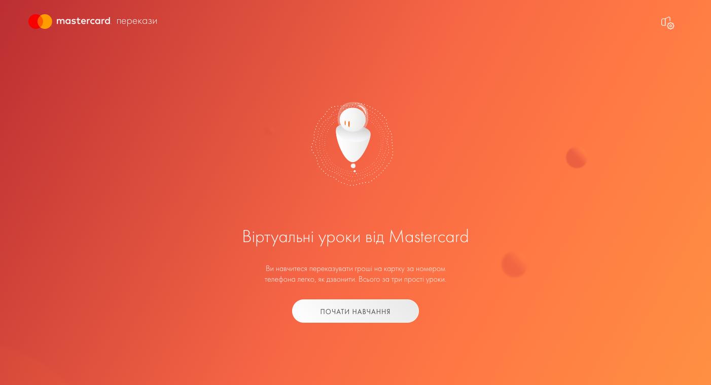 Website | Mastercard