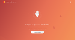 Website   Mastercard