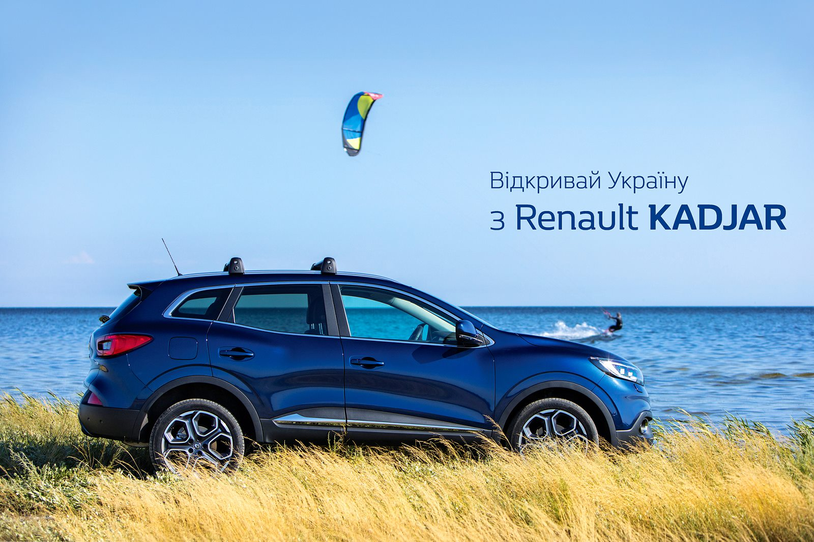 Life Style | Renault