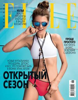 ELLE Ukraine №6/2016