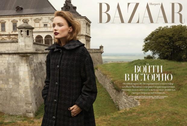 Cover Story   Harper's Bazaar