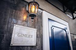 Сопровождение | Gimlet