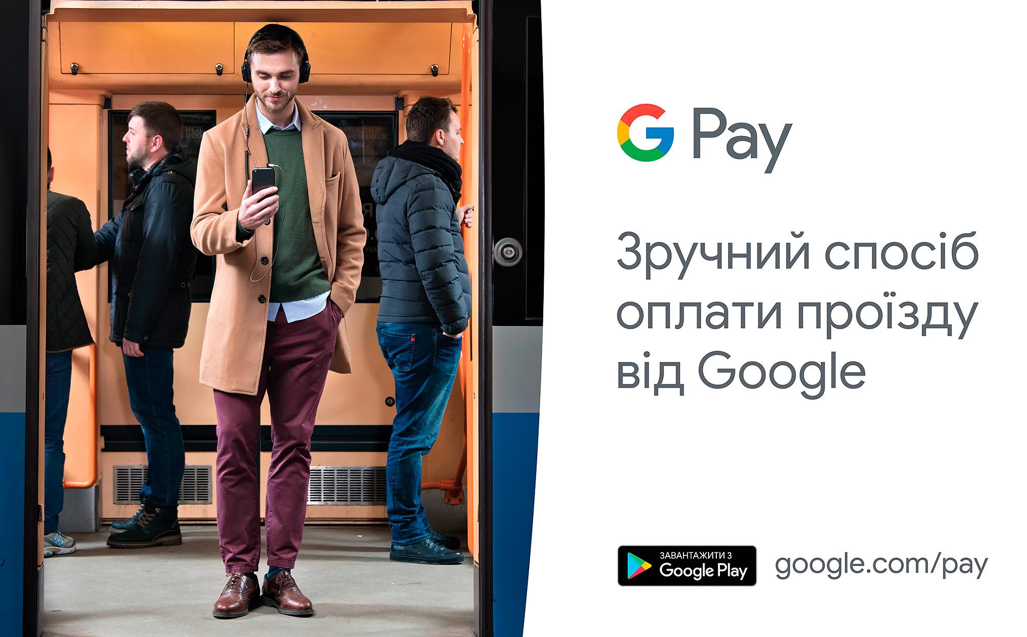 Портрет | Google