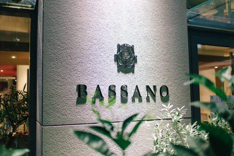 Ресторан и кондитерская-пекарня Bassano ищет бренд-менеджера