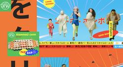 Website   Сушия