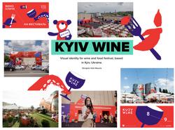 Айдентика   Kyiv Wine