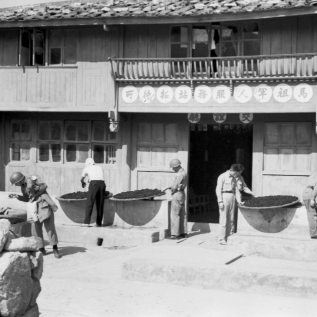 馬祖軍人服務站