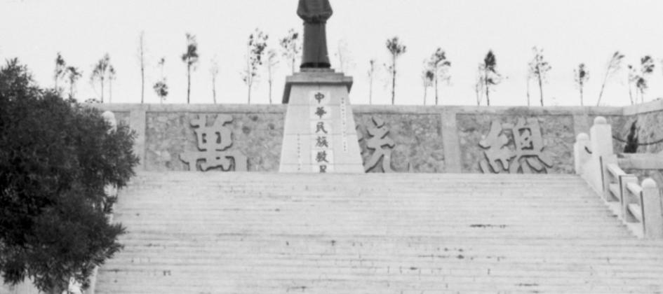 梅石,總統銅像