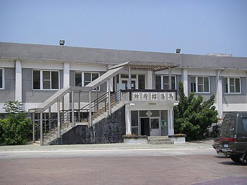 南竿・海天酒店