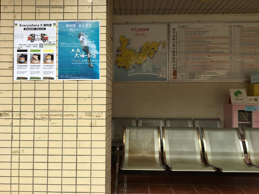 電影海報張貼於公車站
