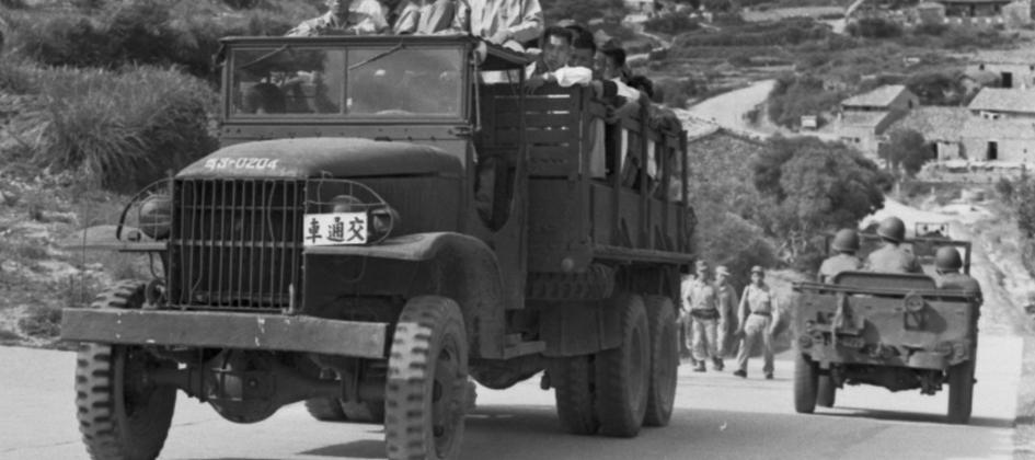 軍用卡車 - 軍民交通車