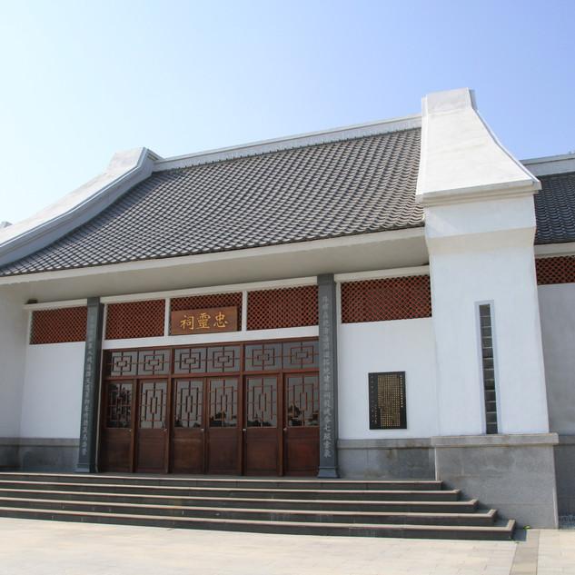 南竿・珠螺軍人紀念公園
