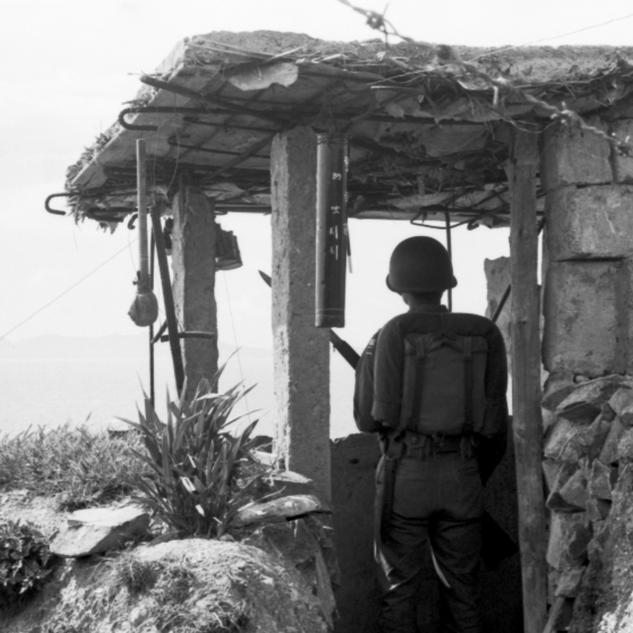 野戰衛兵哨