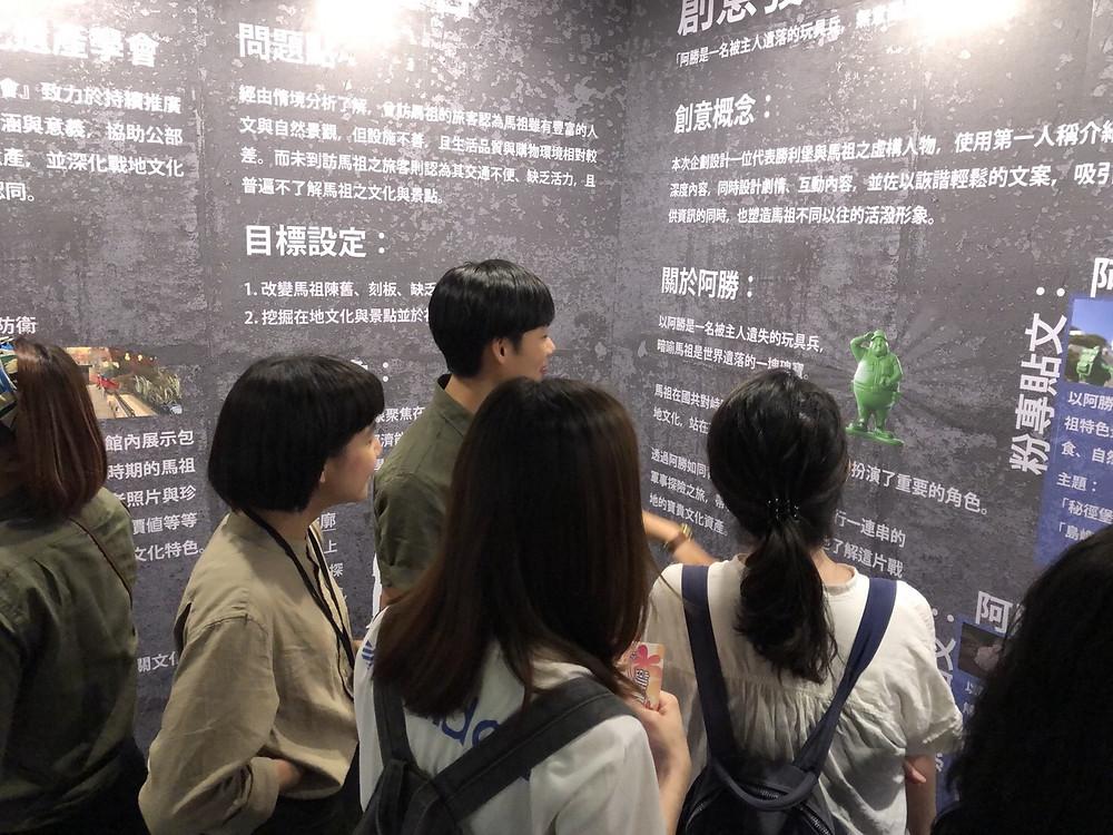 成員介紹阿勝的起源與故事