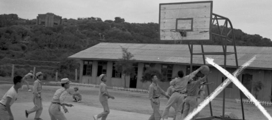 軍管時期的籃球記憶