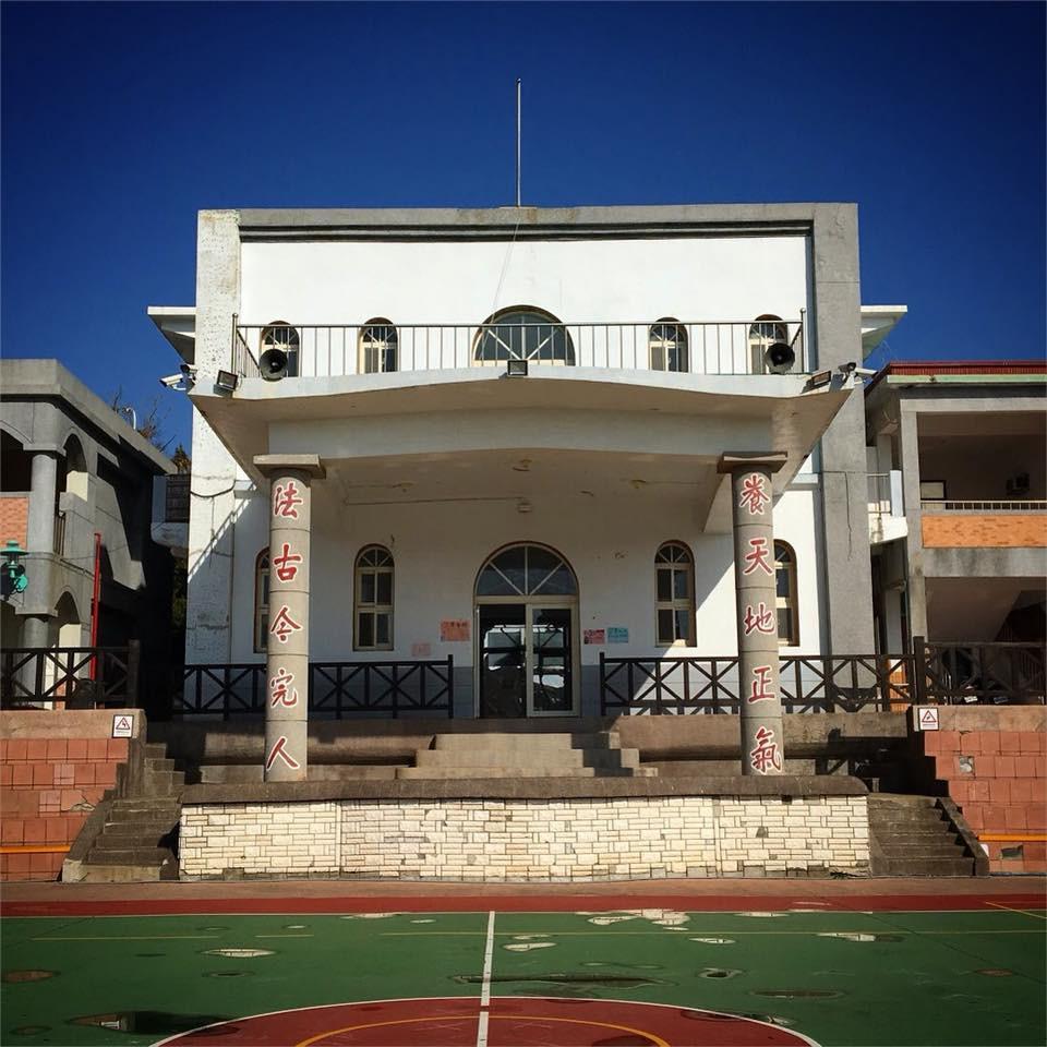 馬祖初級中學