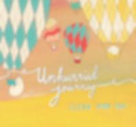 FINAL COVER_Elena_Moon_Park.jpg