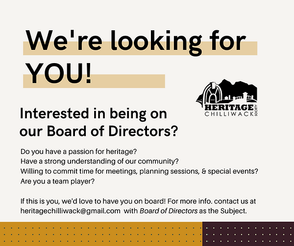 We're looking for YOU!.png