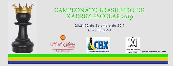 CBXE2019.jpg