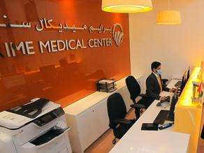 Best Hospitals in Sharjah