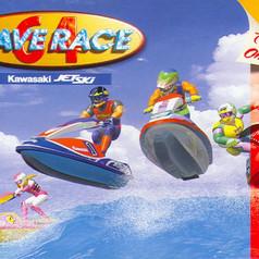 78637-wave-race-64-kawasaki-jet-ski-nint