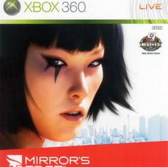 130517-mirror-s-edge-xbox-360-front-cove