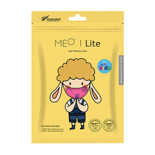 Meo Lite Kids Face Mask Princess with replaceable filters