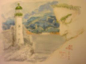 "Rêveur IV, watercolor, 9 x 12"", signed"