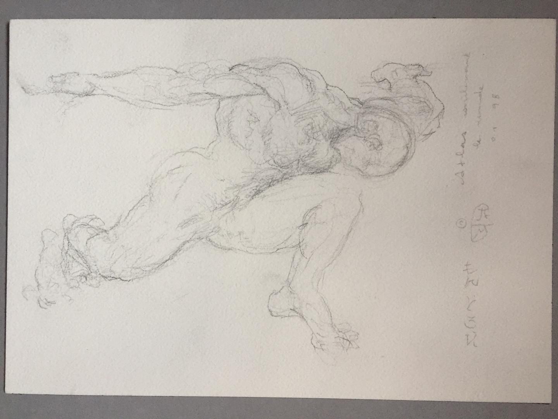 """Atlas Soulevant Le Monde, graphite, 7 x 10.25"""", 1/98 signed"""