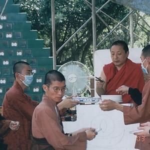 2003年鳳山寺普巴火供