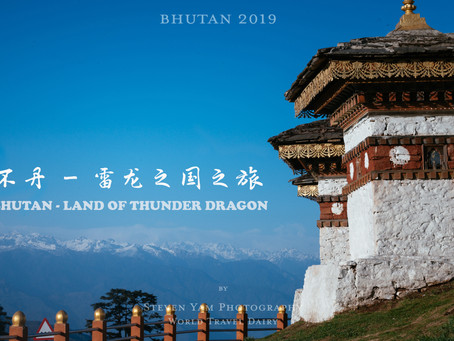 Bhutan the Land Of The Thunder Dragon
