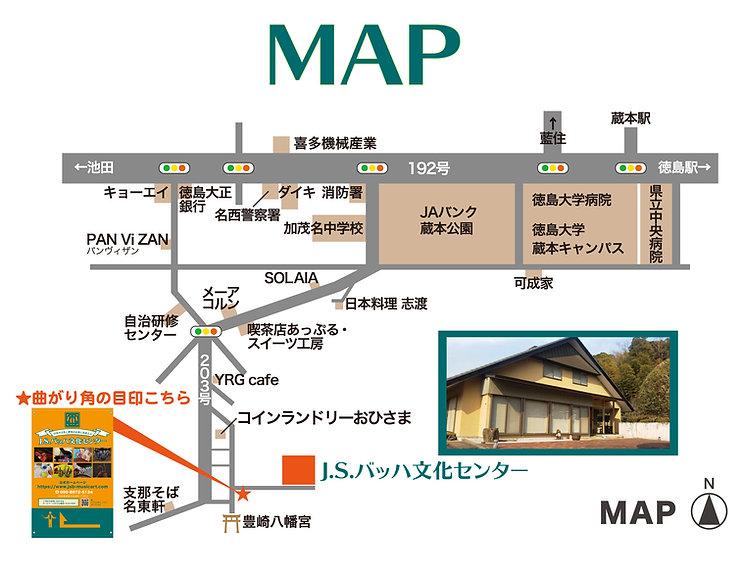 2021_jsb_map.jpg