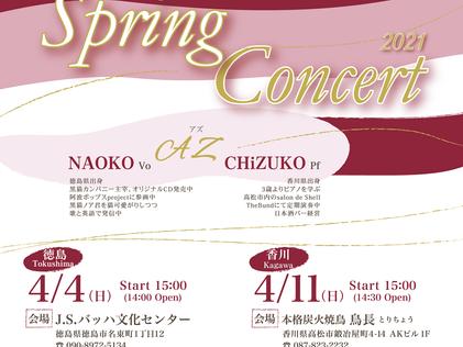 4/4 AZ Spring Concert ~終了~