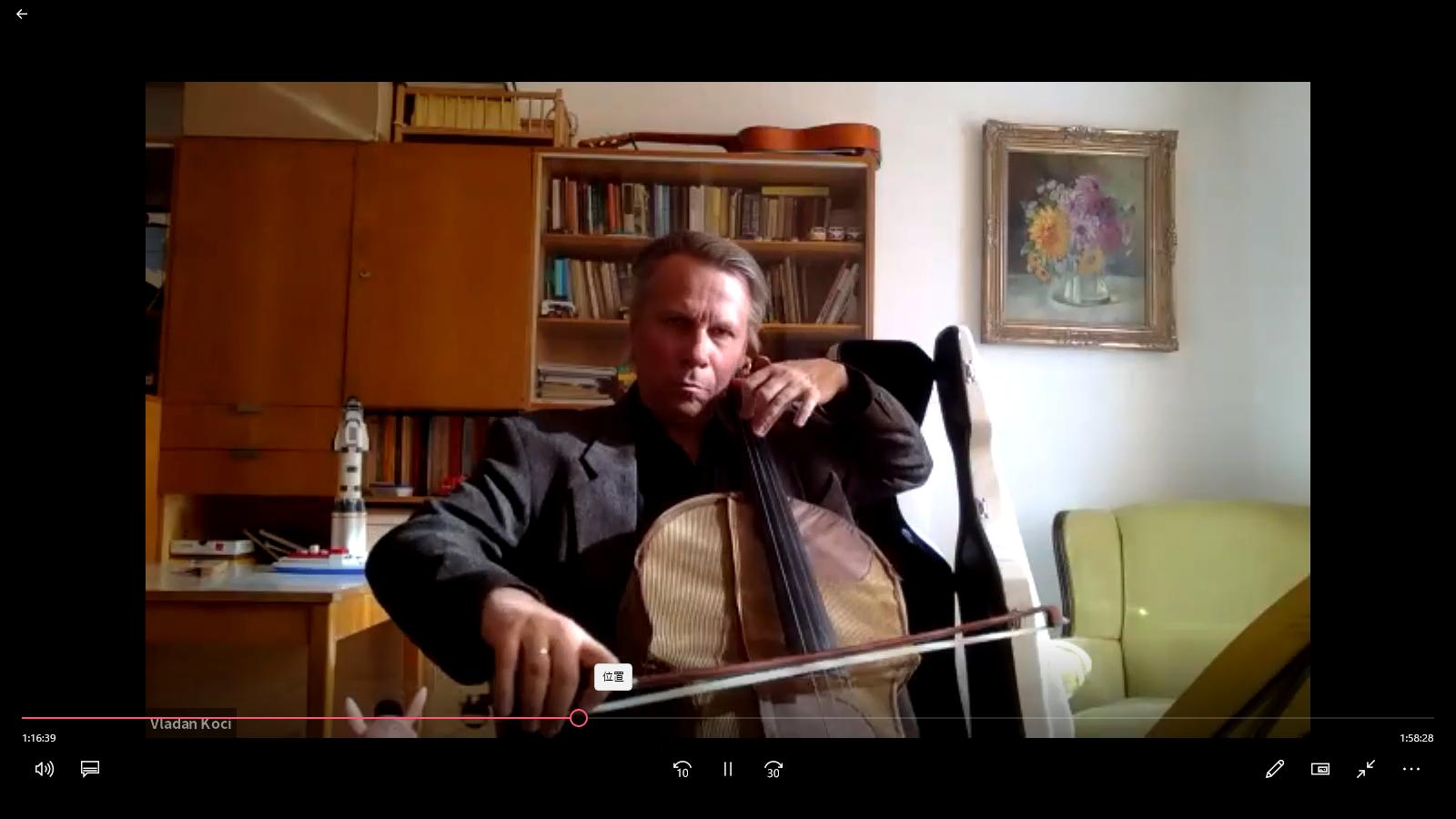 J.S.バッハ無伴奏チェロ組曲第三番  オンライン講習会 (全2回)