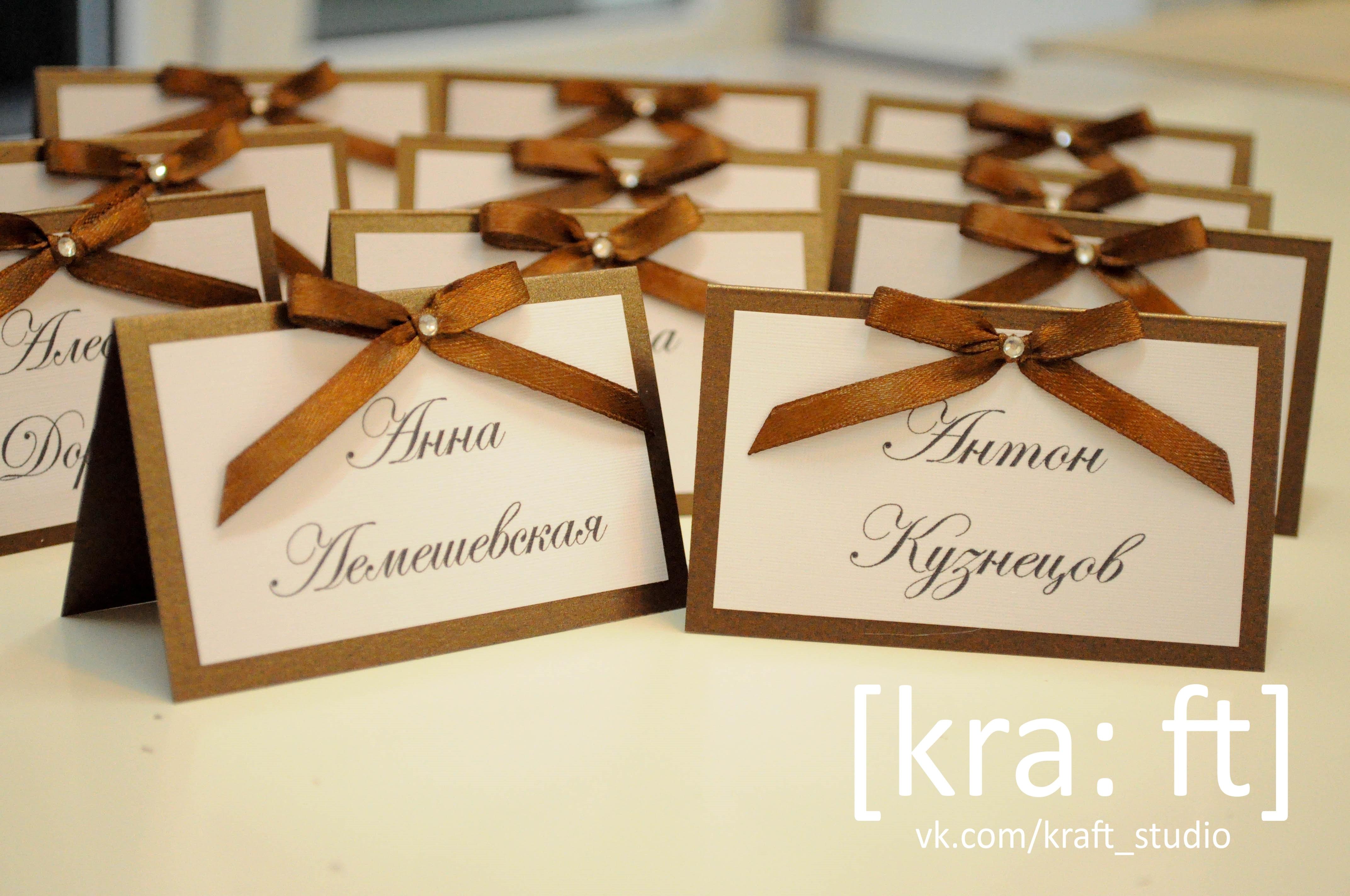 Свадебные именные открытки, поздравлениями юбилеем лет
