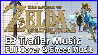 E3 Trailer Music | Zelda: Breath of the Wild 2 | Sheet Music, MIDI & More!
