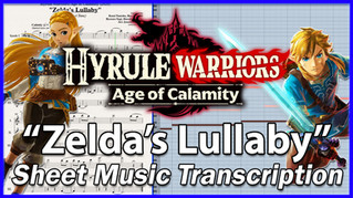 The Champion Mipha | Hyrule Warriors: Age of Calamity | Sheet Music