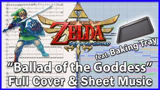 Ballad of the Goddess (Main Theme)   Zelda: Skyward Sword   Sheet Music, MIDI, XML & More!