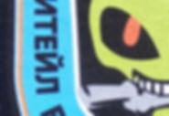 Футболки с принтами Пермь, прямая печать на футболках в Перми, Frame