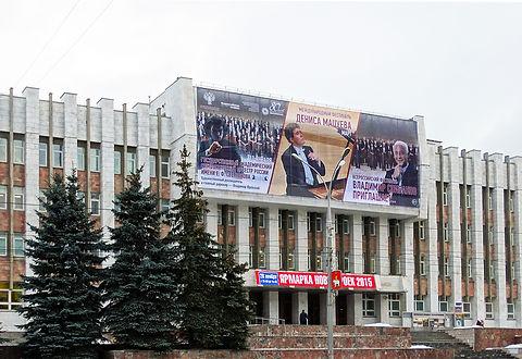 Печать на сетке Пермь